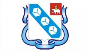герб Березников