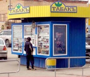 Tabak_9