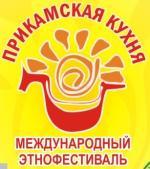 Прикамская кухня