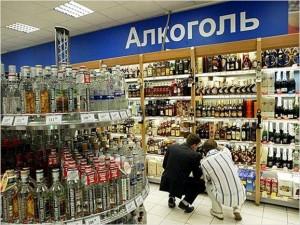 vstupil_v_silu_zapret_prodazhi_krepkogo_spirtnogo_posle_22_00_v_moskve_271027