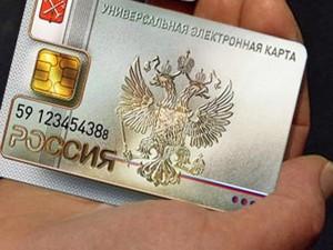 xabarovskij-kraj-gotov-k-emissii-universalnyx-elektronnyx-kart