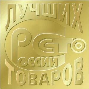 100_best_gold