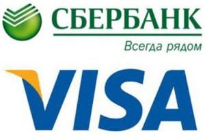 сбербанк виза