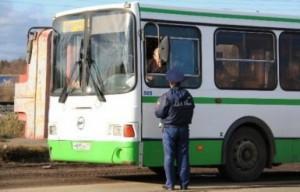 автобусные проверки