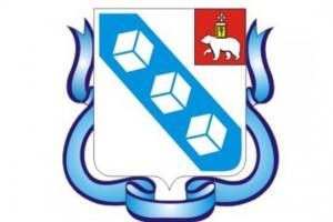 березники герб jpg