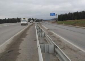 дорога Березники-Соликамск