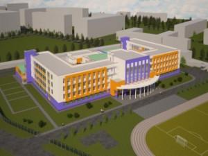 новая школа
