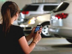 мобильная охрана