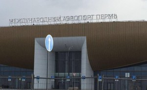 новый аэропорт