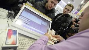 цифровые кассы
