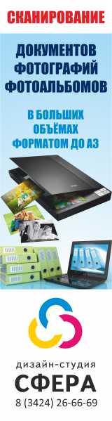 Сканирование фото и документов в Дизайн-студии \\