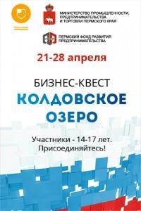 KO Yandex 320х480
