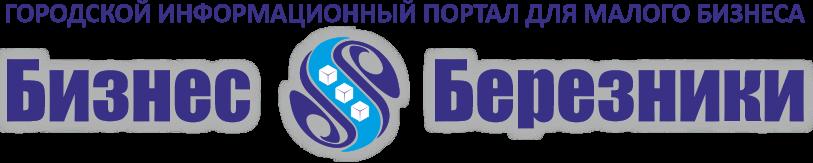 Городской информационный портал для малого бизнеса
